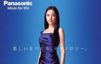 panasonic_beauty_1