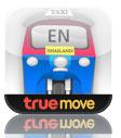 True Move ออก iPhone App เที่ยวไทย