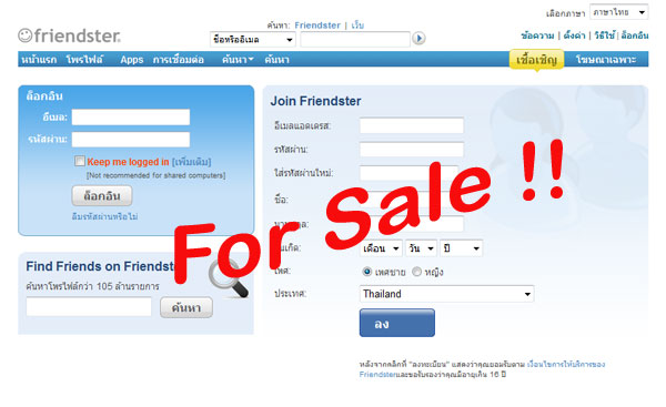 Oops! Friendster ประกาศขายเว็บไซต์