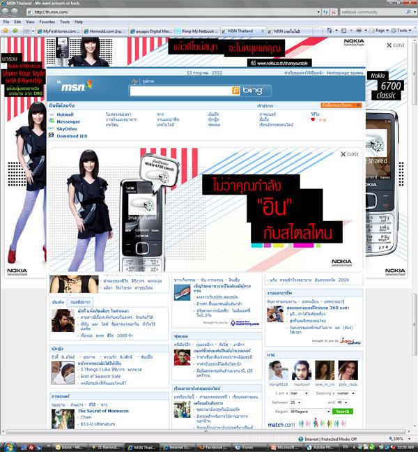 nokia_share_yr_style_1-1