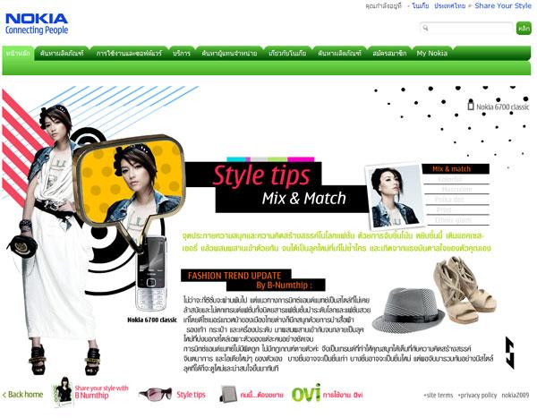 nokia_share_yr_style_1-4