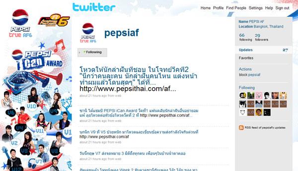 pepsi_af_twitter