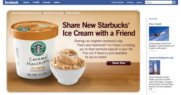 Starbucks แจกไอติมฟรีบน Facebook App!!