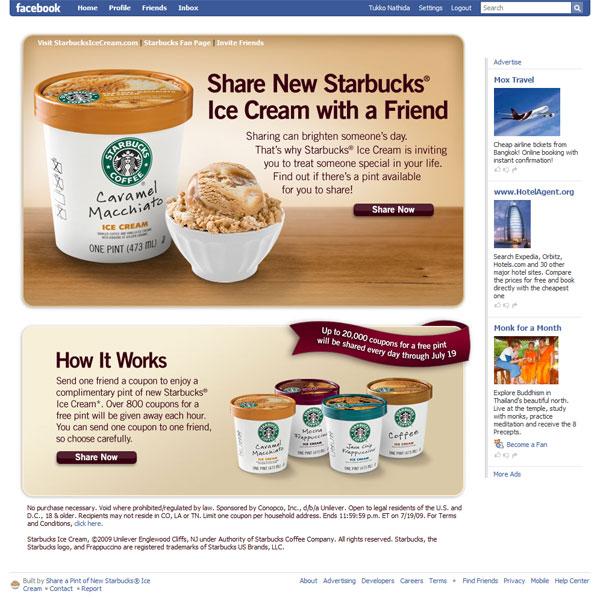 starbuck_icecream_1-2
