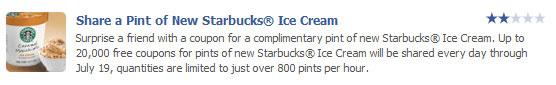 starbuck_icecream_1-4