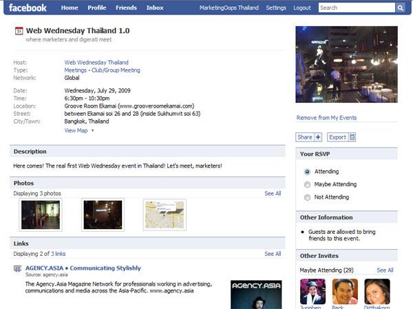 เชิญร่วมงาน Web Wednesday Thailand