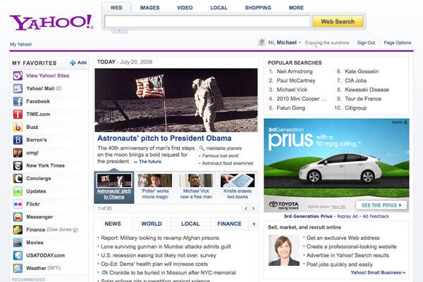Yahoo! Homepage ดีไซน์ใหม่!