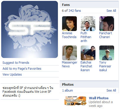 fan_SF_1