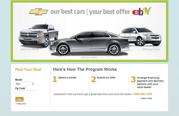 US: กลยุทธ์ใหม่ของ GM กับการขายรถบน eBay