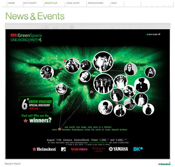 Heineken จัดมิวสิคปาร์ตี้แห่งปี!