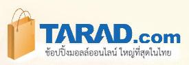 logo_tarad