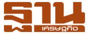 logo_than