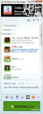 messenger-tabs