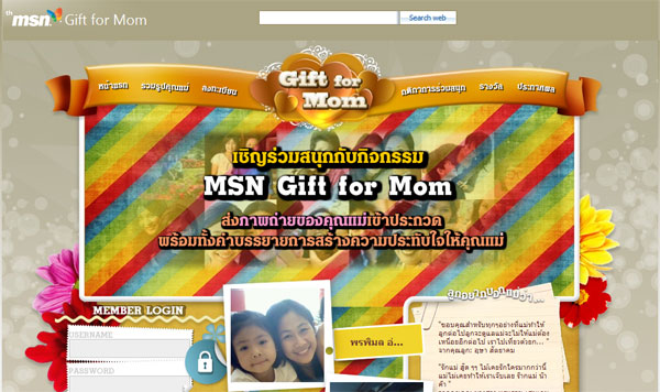 msn_mother_1-1