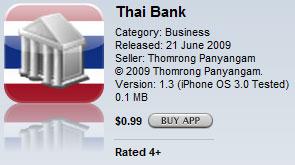 thaibank_1