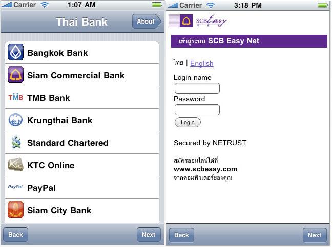 thaibank_2
