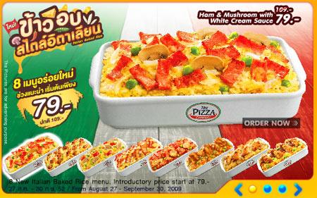 The Pizza ทุ่ม 50 ล้านออกเมนูข้าวอบ