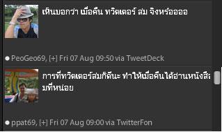 twitter_down4