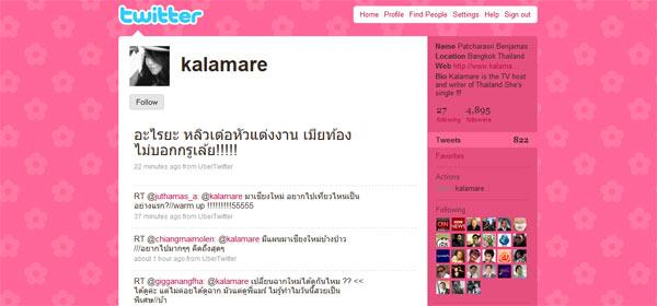 twitter_star_1-11