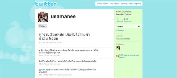 twitter_star_1-2