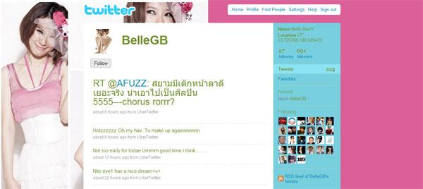 twitter_star_1-3
