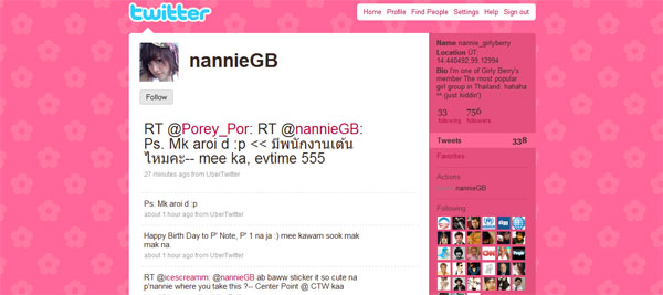 twitter_star_1-4