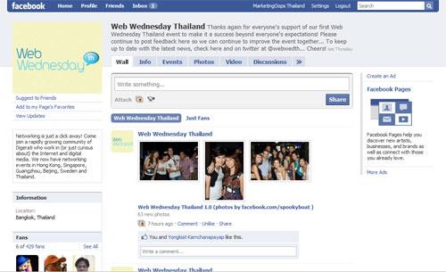 พลังออนไลน์..จากงาน Web Wednesday Thailand 1.0