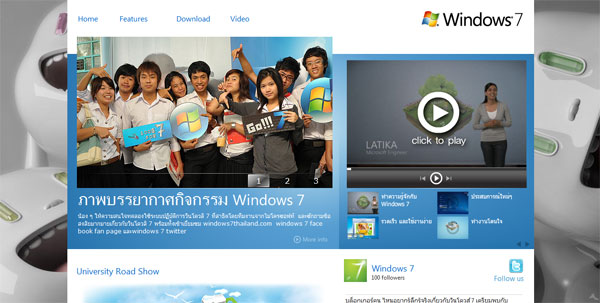 windows7_1-1