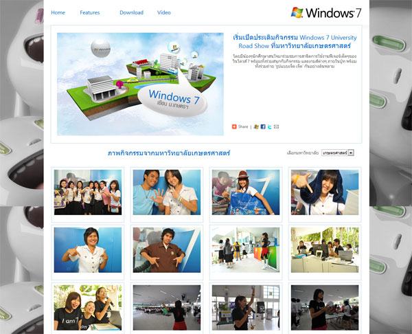 windows7_1-10