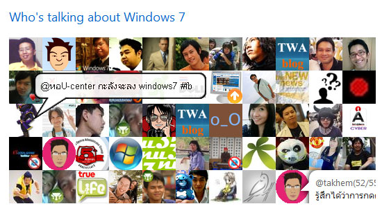 windows7_1-2