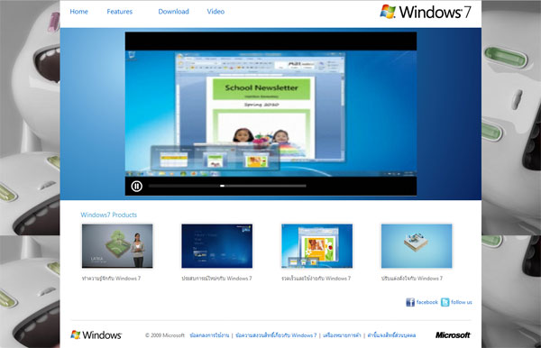 windows7_1-8