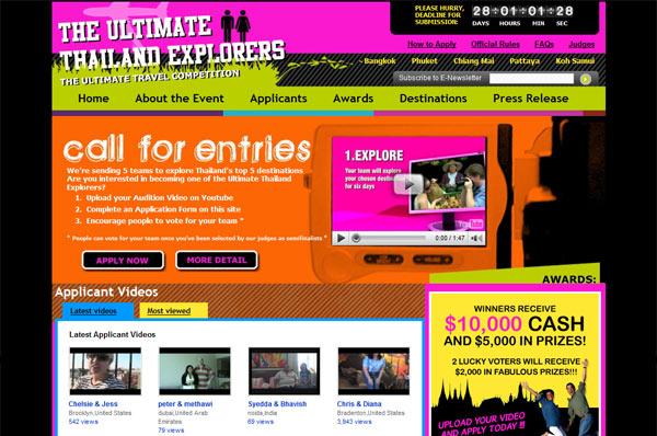 """ภูมิใจเสนอ """"Ultimate Thailand Explorers"""" จาก ททท."""