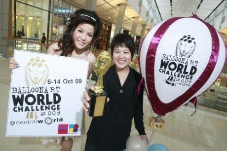 Central World ทุ่มงบกว่า 20 ล.จัดกิจกรรมเดือนตุลาคม