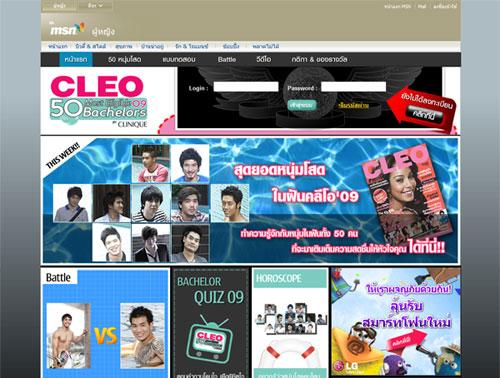 cleo09