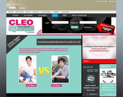 cleo09_1-3