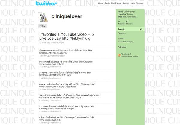 Clinique มาเป็น set (set Social Media นะ)