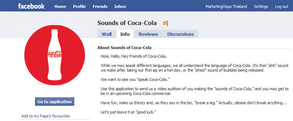 coca-cola-speak_3