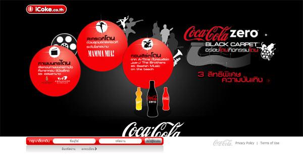 Coke Zero ร่วมมือ 3 พันธมิตรปล่อย Branded Experience