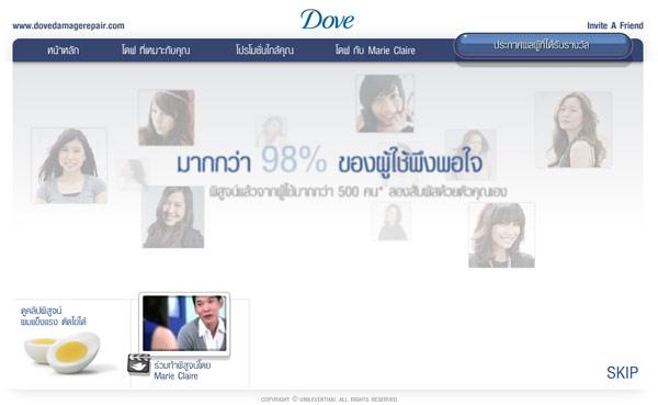 dove_1-2