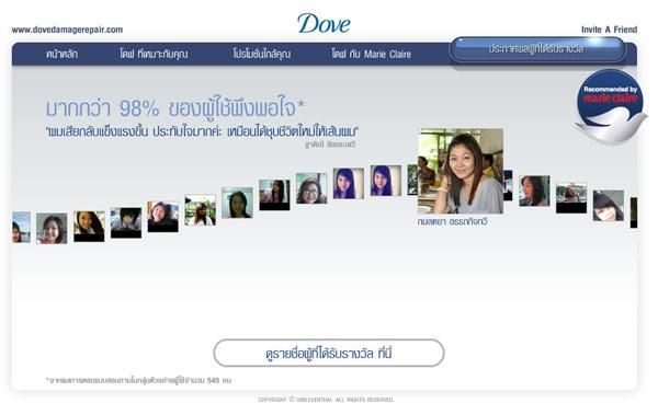 dove_1-3