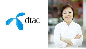 DTAC Call Center เพิ่มบริการผ่านอินเทอร์เน็ต
