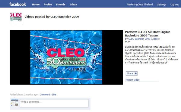 fan_Cleo_1