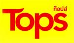 logo_tops