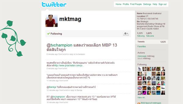 @mktmag