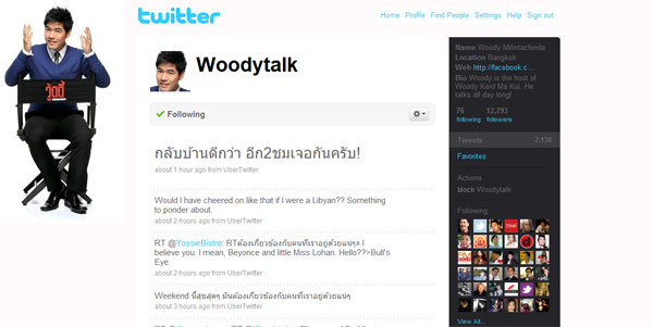 @woodytalk