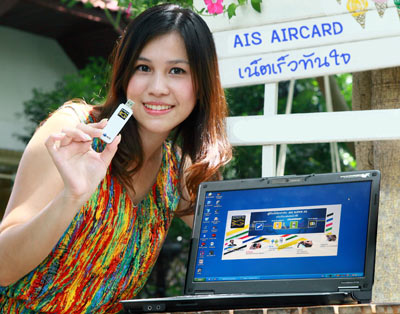 ais_aircard