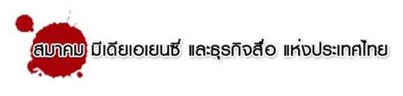 logo_maat