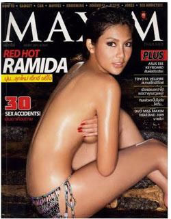 G-MM เตรียมลุย E-Magazine