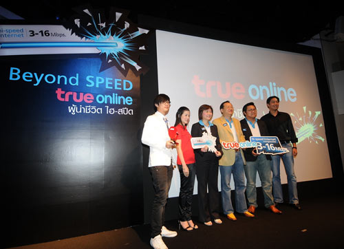 True Online เปิดตัว hi-speed Internet 16 Mbps
