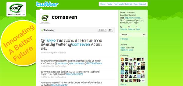 @comseven